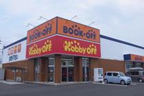 愛媛県大洲市にあるリサイクル書籍店「ブックオフ大洲店」様の給排水、空調設備・換気設備、消防設備を施工させて頂きました。