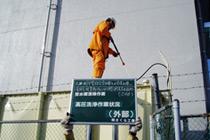 愛媛県今治市営住宅の貯水槽清掃点検をさせて頂きました。